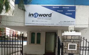 Inaword Adyar Center