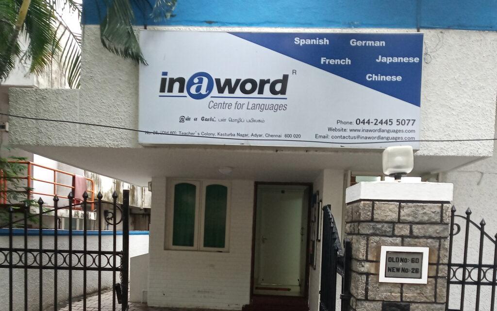 Inaword Adyar Center
